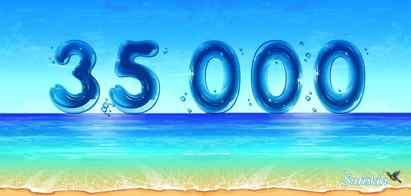 Milestone for Satiskin